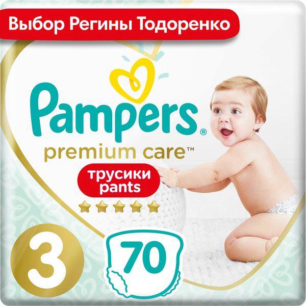Памперс премиум кеа пантс подгузники-трусики детские одноразовые для мальчиков и девочек 6-11кг №70