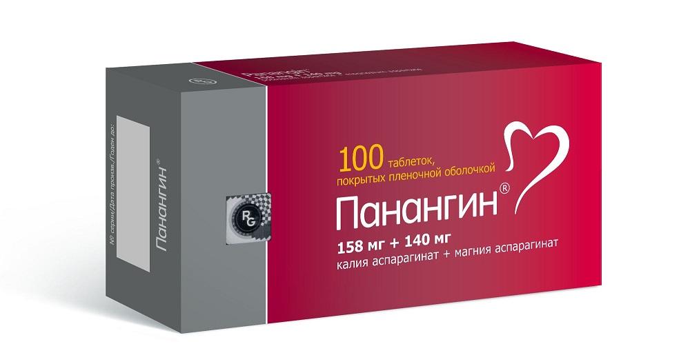 Панангин таблетки п.о.п 158мг+140мг 100шт