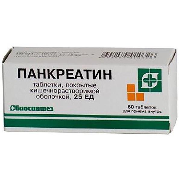 Панкреатин 25 ед таблетки к.п.о 60 шт.