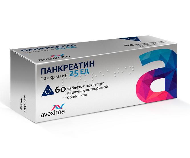 Панкреатин 25 ед таблетки п.о кш/раств №60 Авексима