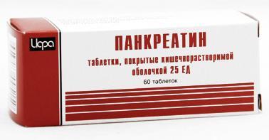 Панкреатин 25 ед таблетки п.о кш/раств №60 Ирбитский ХФЗ