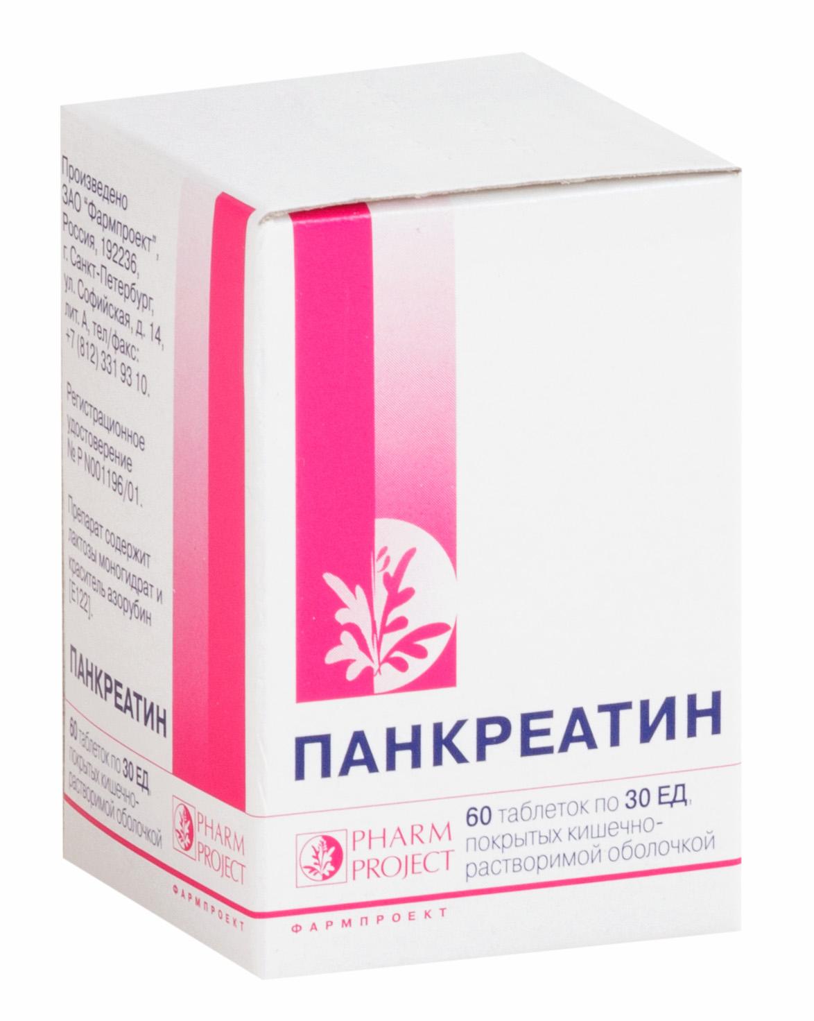 Панкреатин 30ед таб. п.о кш/раств 30ед n60
