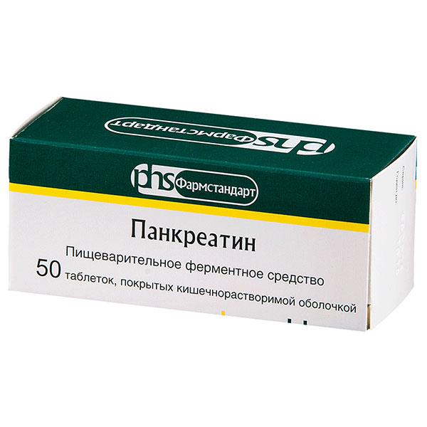 Панкреатин таб. п.о. кишечнораств. 125 мг 50 шт.