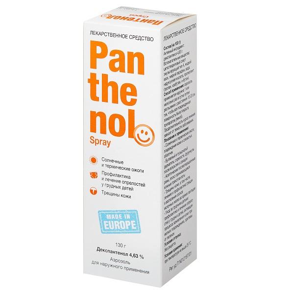 Пантенол спрей 130г