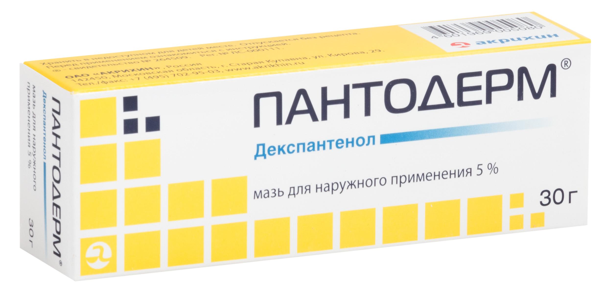 Пантодерм мазь 5% 30г n1