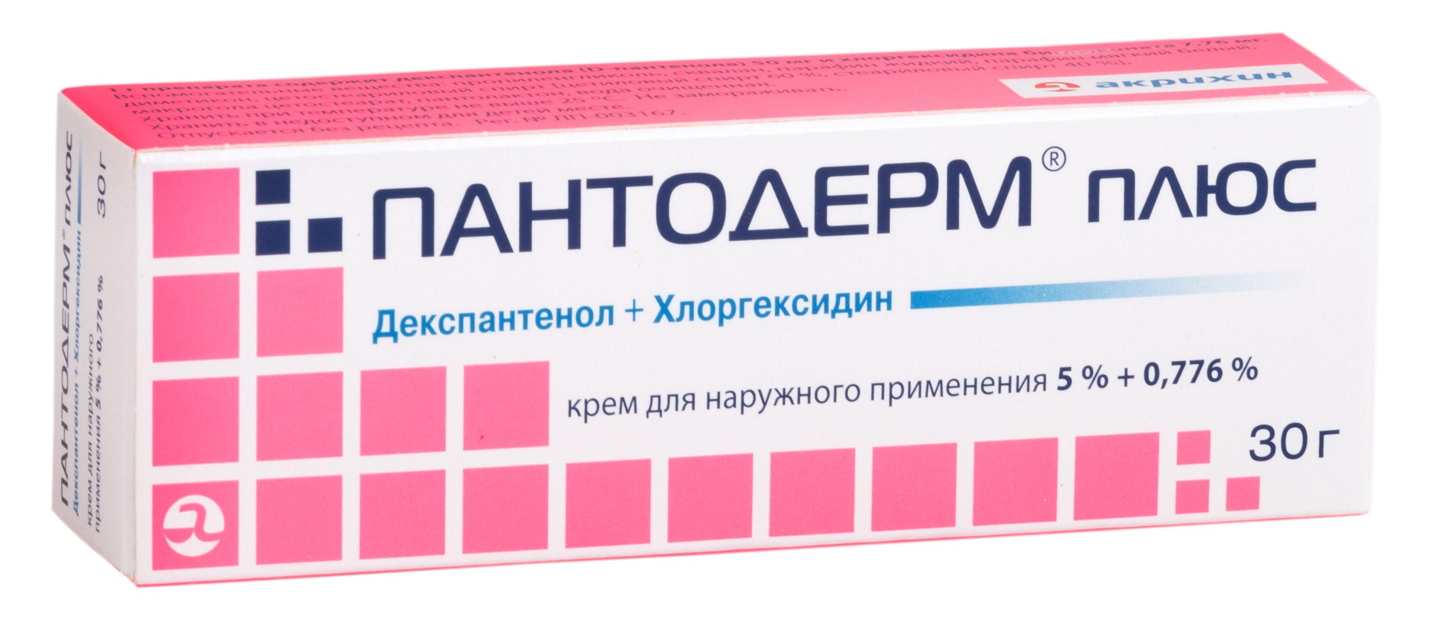Пантодерм плюс крем д/нар. прим. 5%+0,776% туба 30г №1