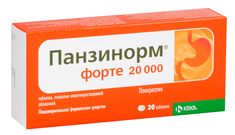 Панзинорм форте 20000 таб. п.о кш/раств n30