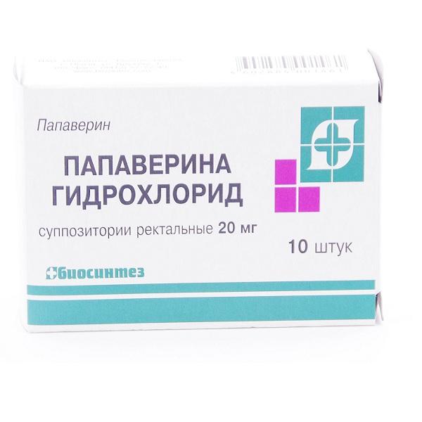 Папаверин г/хл супп. рект. 20 мг №10 Биосинтез