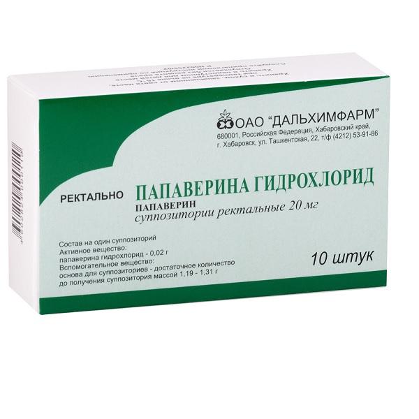 Папаверин г/хл супп. рект. 20 мг №10 Дальхимфарм
