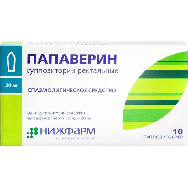 Папаверина гхл свечи 20 мг №10