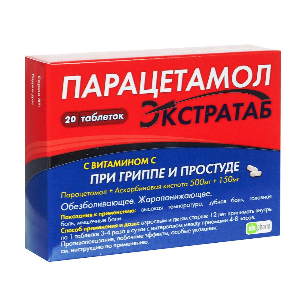 Парацетамол экстратаб таб. 500мг + 150мг №20