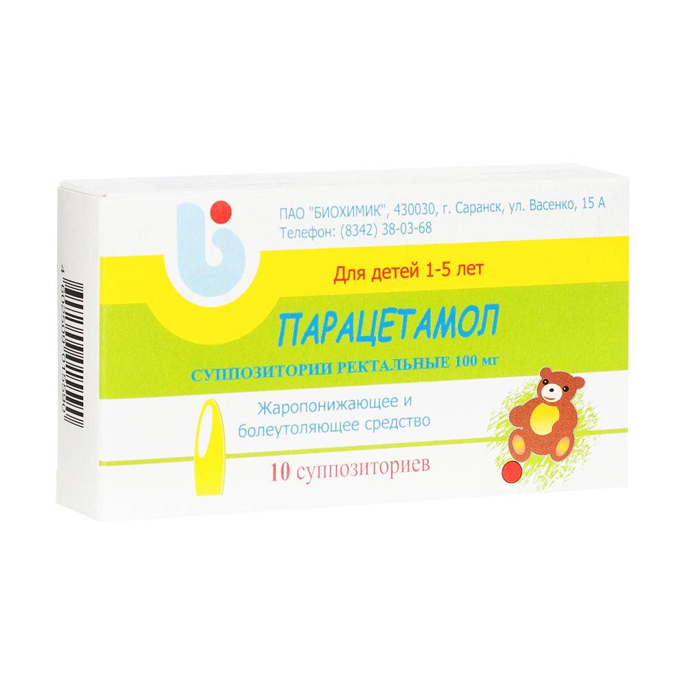Парацетамол супп. рект. 100 мг №10