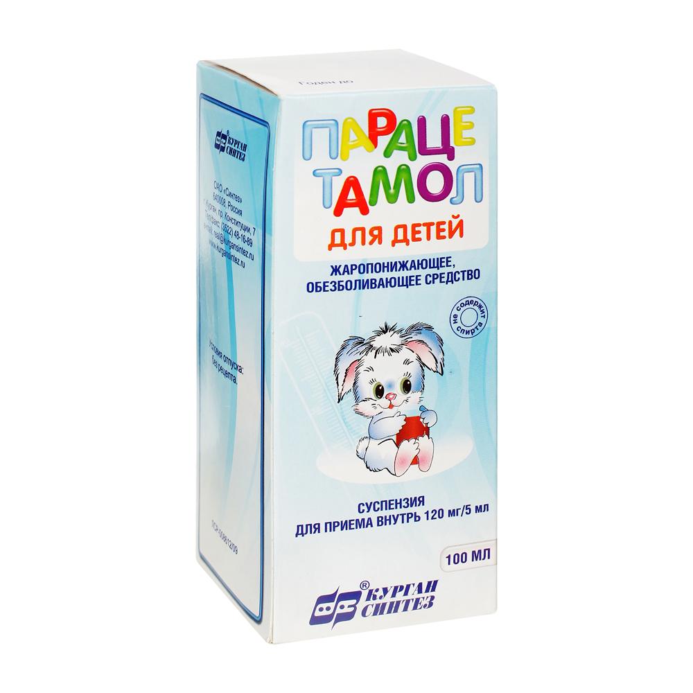 Парацетамол сусп. д/приема внутрь 120 мг/5 мл 100 мл (с ложкой)