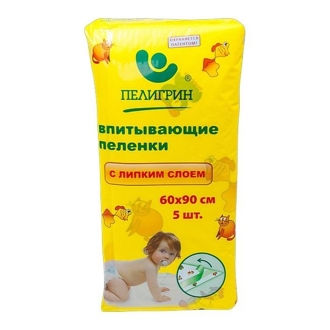 Пеленки Пелигрин для детей впитывающие с липким фиксирующим слоем 60х90 см. 5 шт.