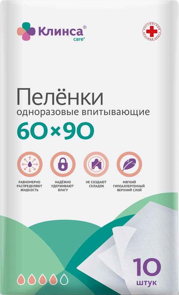 Пеленки впитывающие клинса д/взрослых n10 60х90