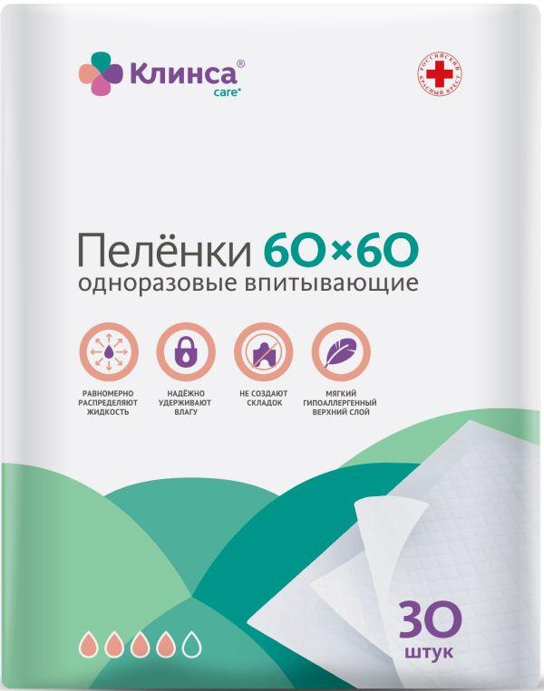 Пеленки впитывающие клинса д/взрослых n30 60х60