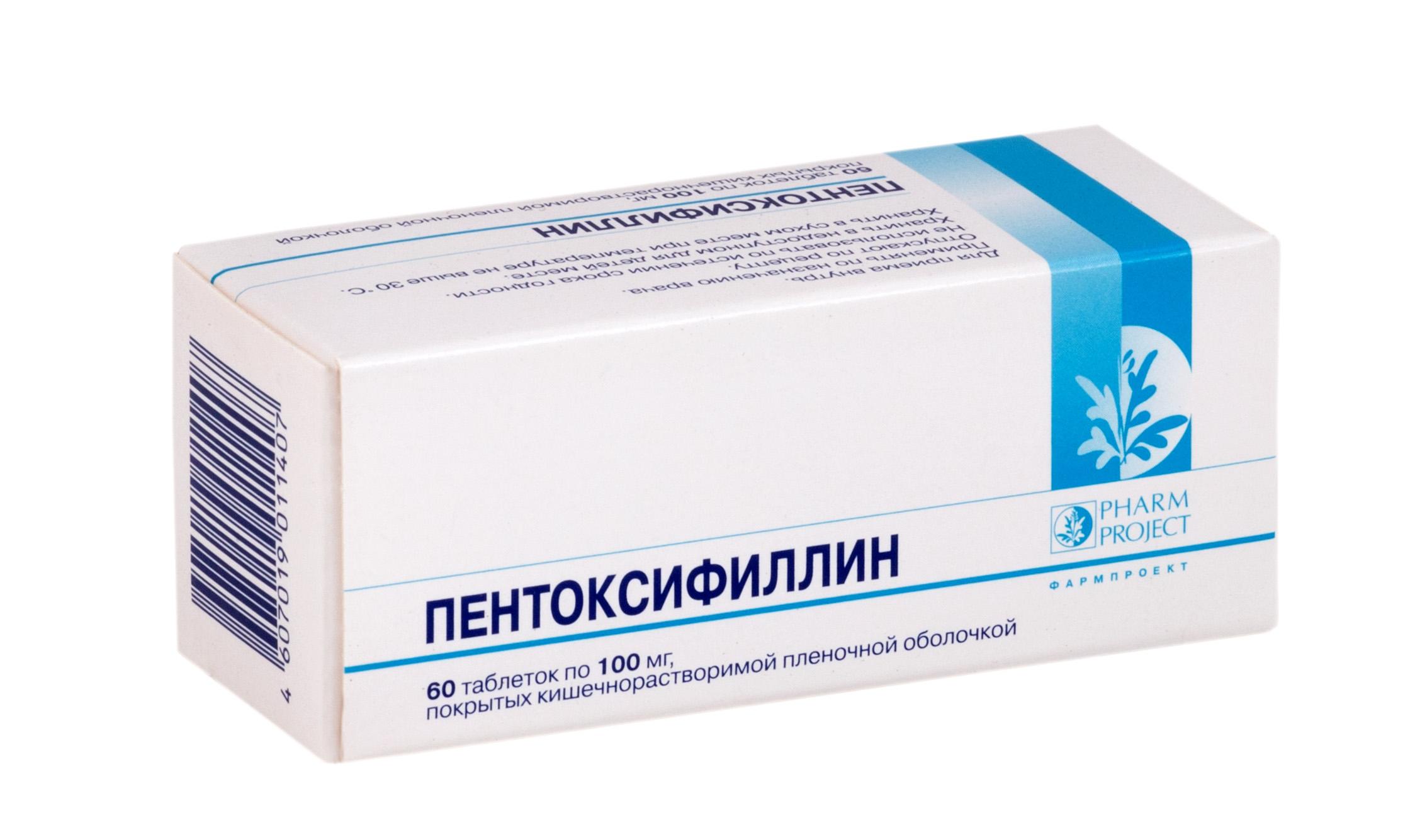 Пентоксифиллин таб. п.о 100мг n60