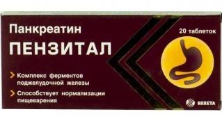 Пензитал таб. п.о кш/раств n20