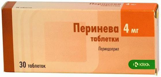 Перинева таб. 4мг n30