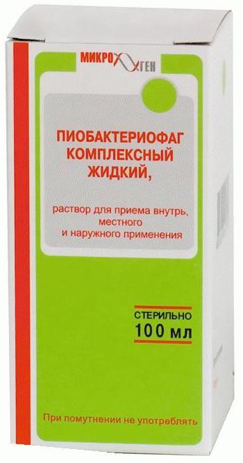 Пиобактериофаг комплексный жидкий р-р 100мл n1