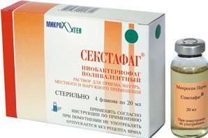 Пиобактериофаг поливалентный очищенный (секстафаг) р-р 20мл n4