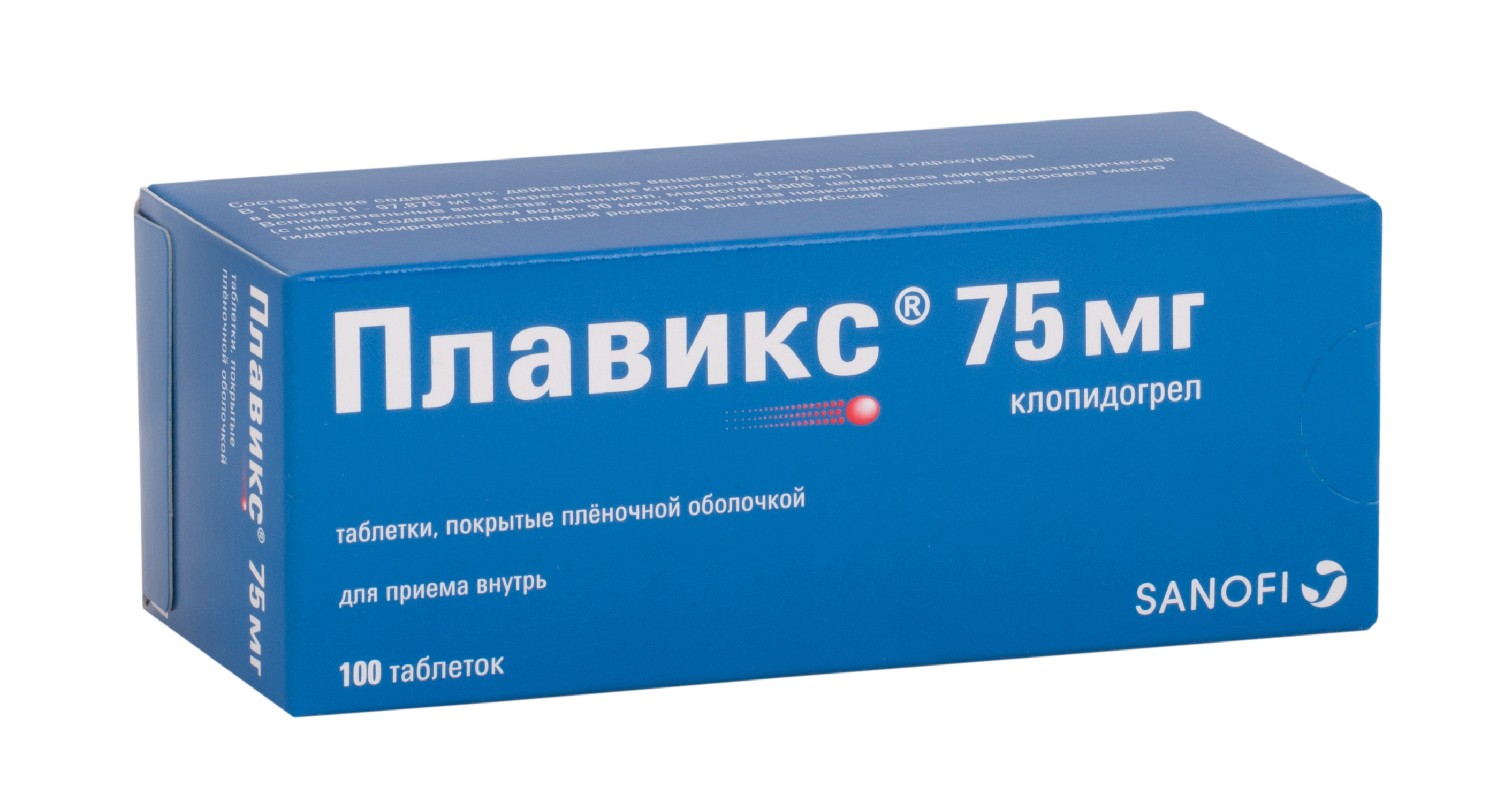 Плавикс таб. п.п.о. 75мг n100