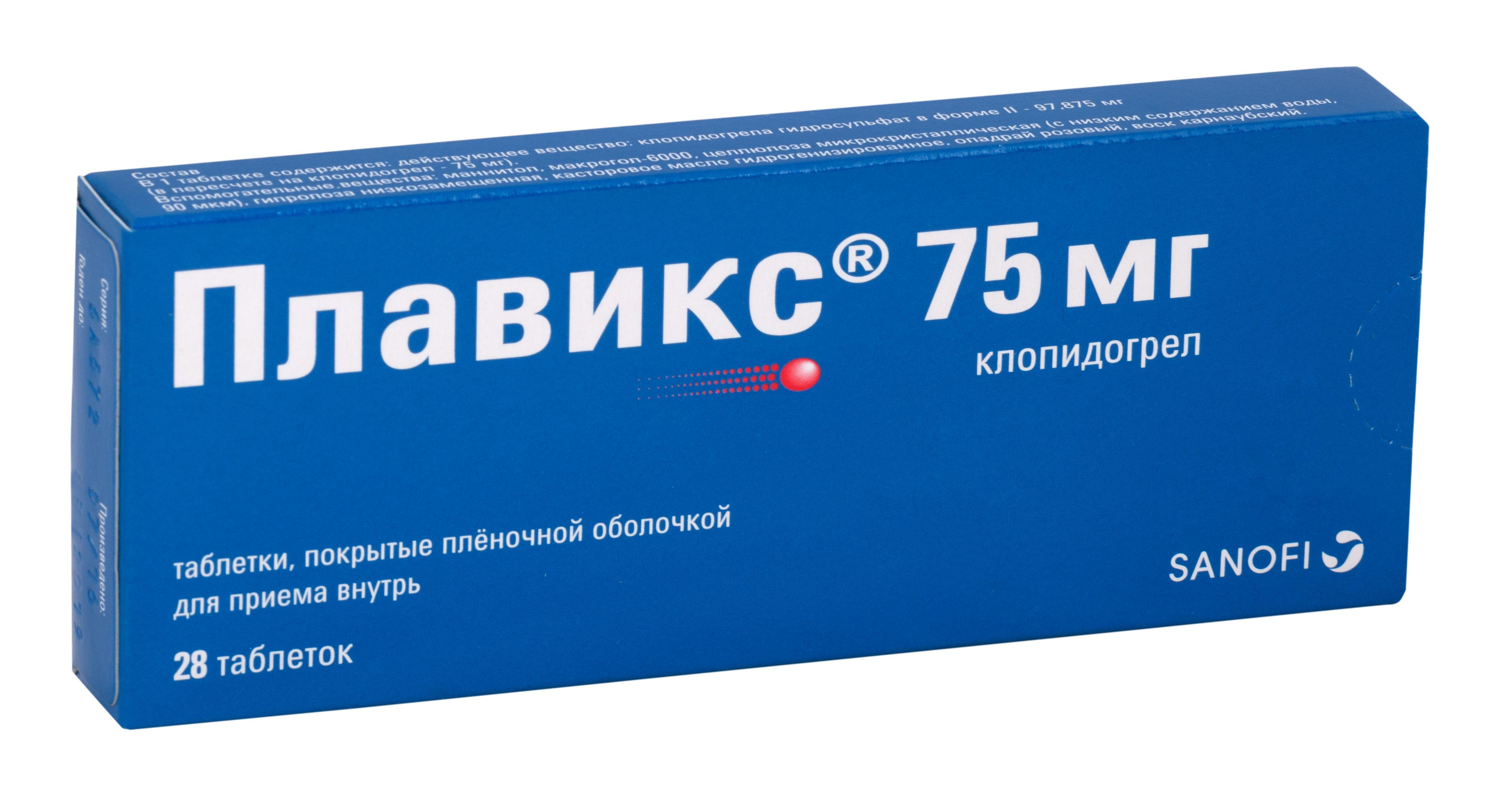 Плавикс таб. п.п.о. 75мг n28