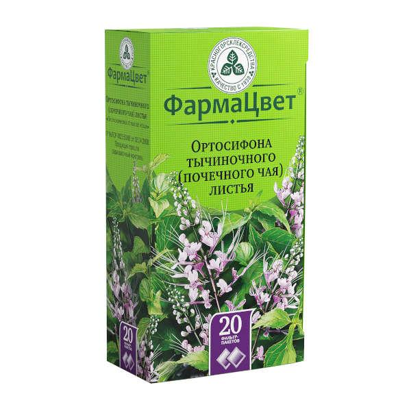 Почечный чай (ортосифон) 1,5г №20 Красногорсклексредства