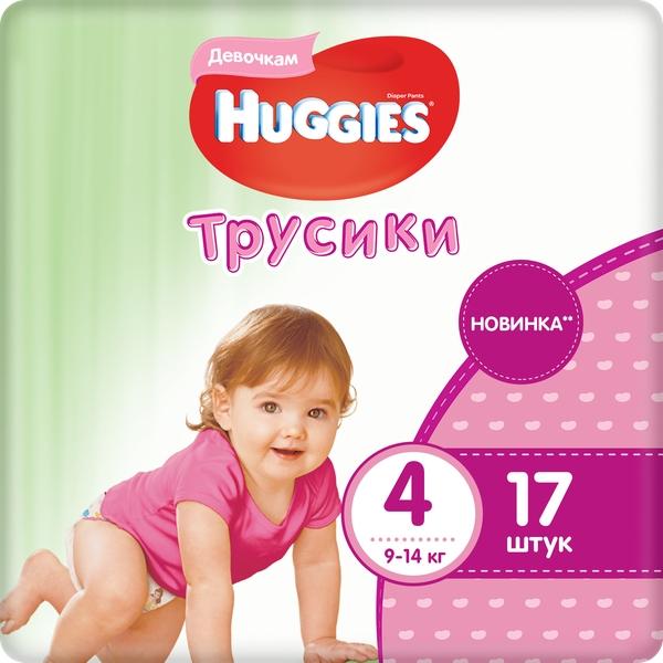 Подгузники-трусики хаггис литтл вокерс д/девочек (4-м) n17 (9-14кг)