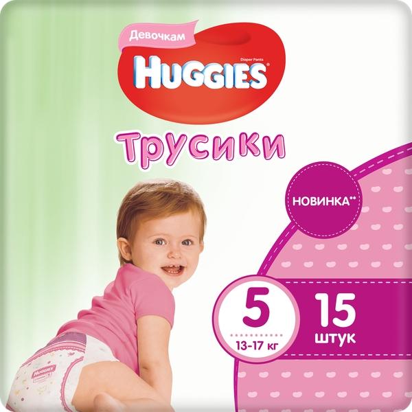 Подгузники-трусики хаггис литтл вокерс д/девочек (5) n15 (13-17кг)