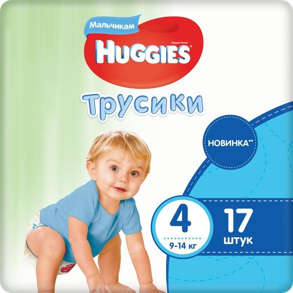 Подгузники-трусики хаггис литтл вокерс д/мальчиков (4-м) n17 (9-14кг)