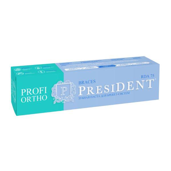 Президент профи паста зубная ortho braces туба 50мл