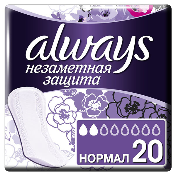 Прокладки Always (Олвейз) ежедневные ароматизированная Незаметная защита нормал 20 шт.