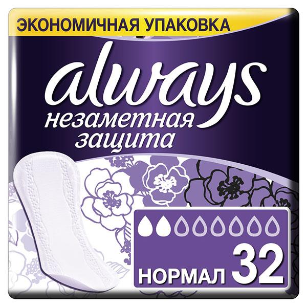 Прокладки Always (Олвейз) ежедневные ароматизированная Незаметная защита нормал 32 шт.