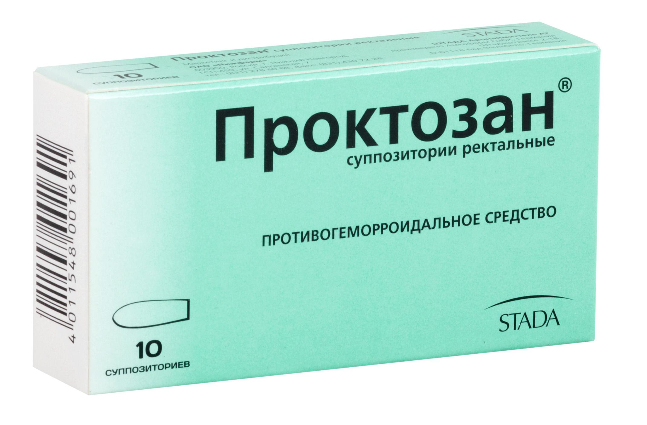 Проктозан супп. рект. n10