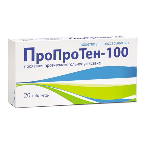 Пропротен-100 таб. гомеопат. n20