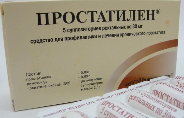 Простатилен супп. рект. 30мг n5