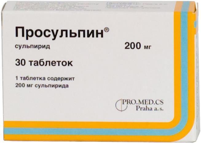 Просульпин таб. 200мг n30