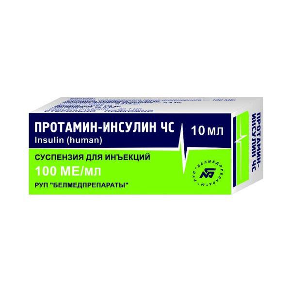 Протамин-инсулин чс сусп. для п/к введ. 100ме/мл фл.10мл №1