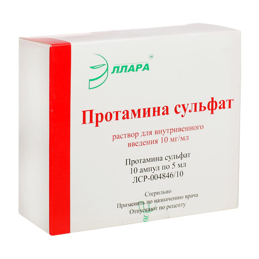 Протамин сульфат р-р в/в 1% 5мл n10