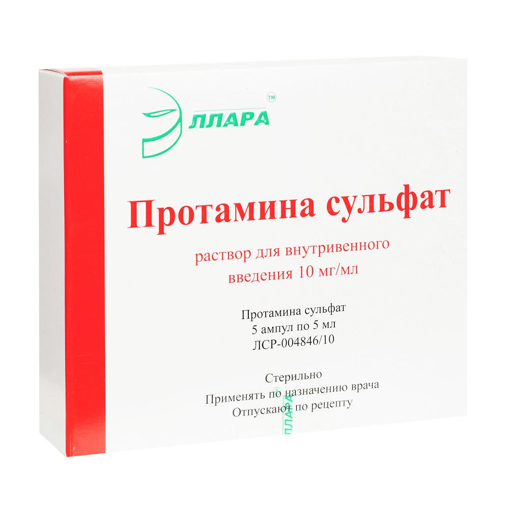 Протамина сульфат р-р в/в введ 10 мг/мл 5мл амп. №5