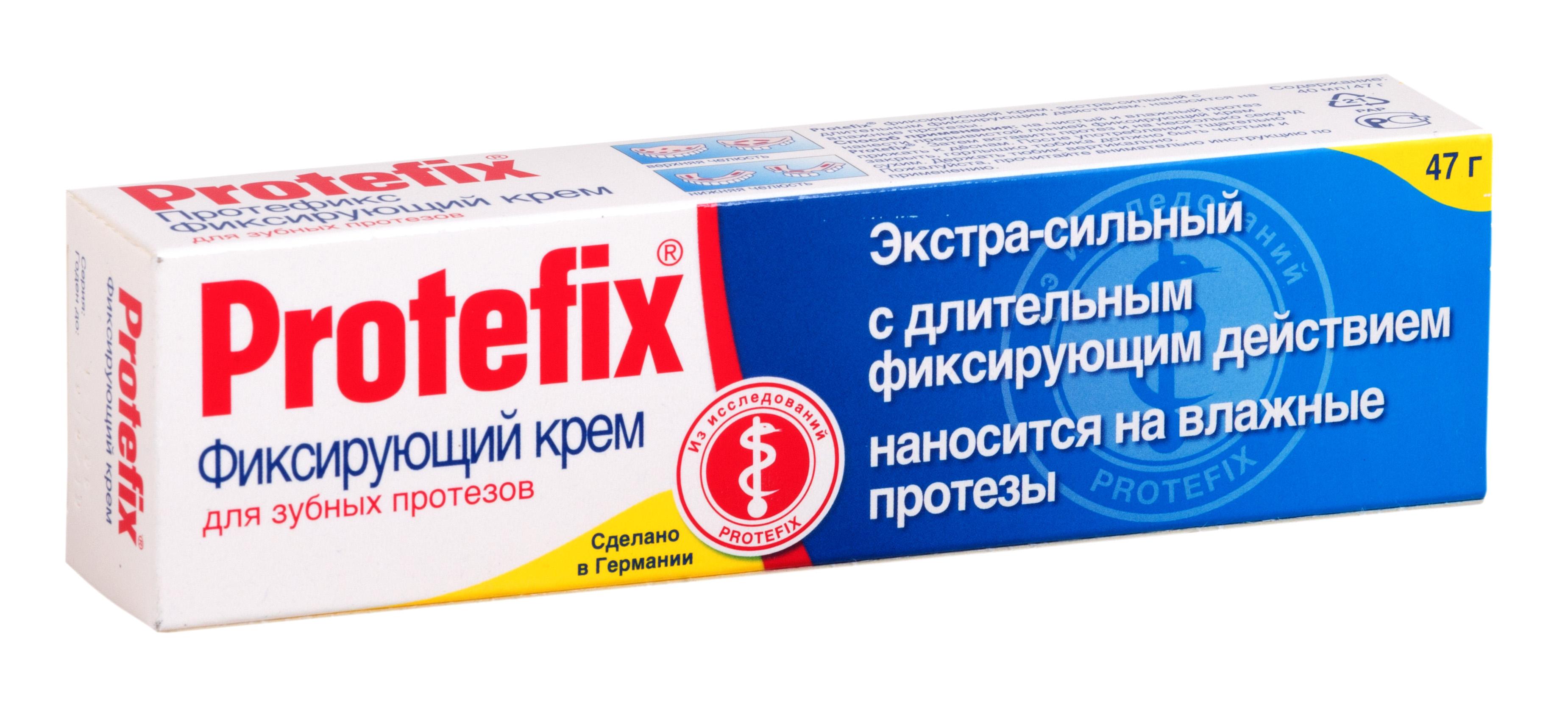 Протефикс крем фиксирующий д/зубных протезов экстра-сильный 40мл
