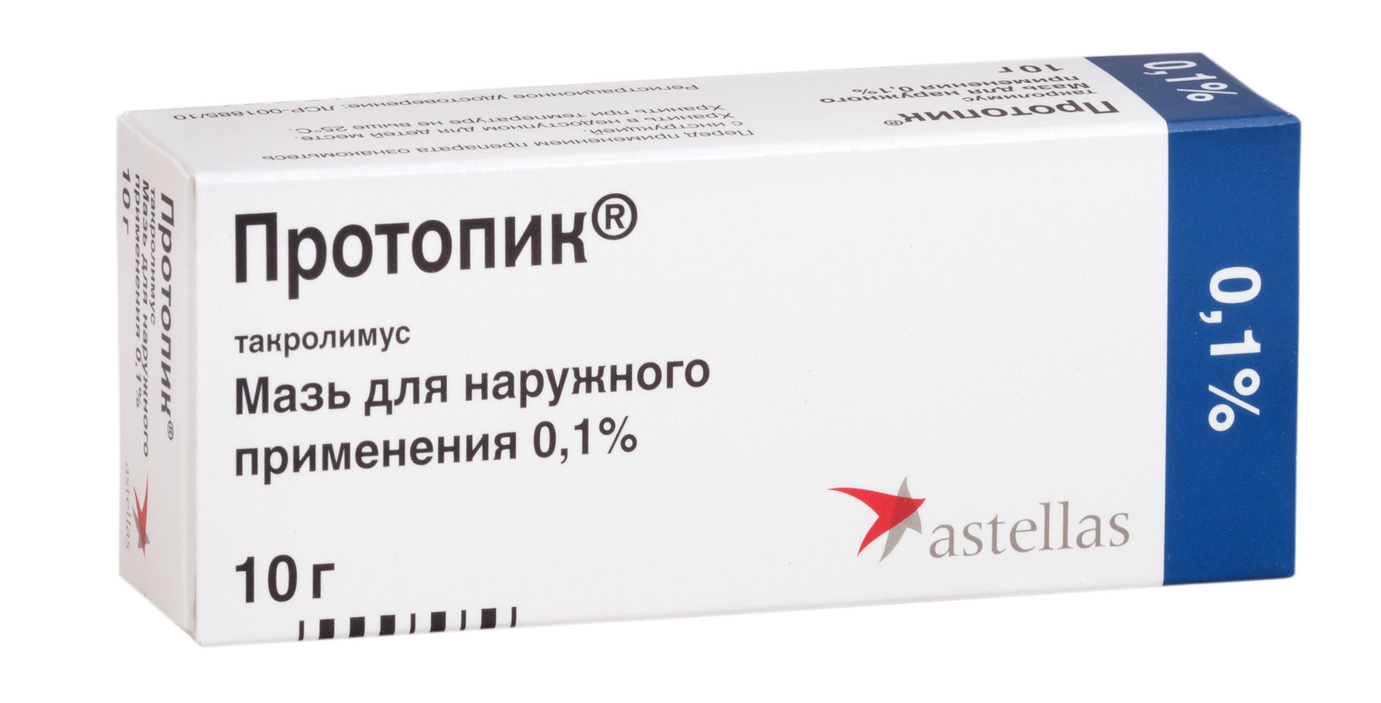 Протопик мазь д/наруж.прим. 0,1% 10г