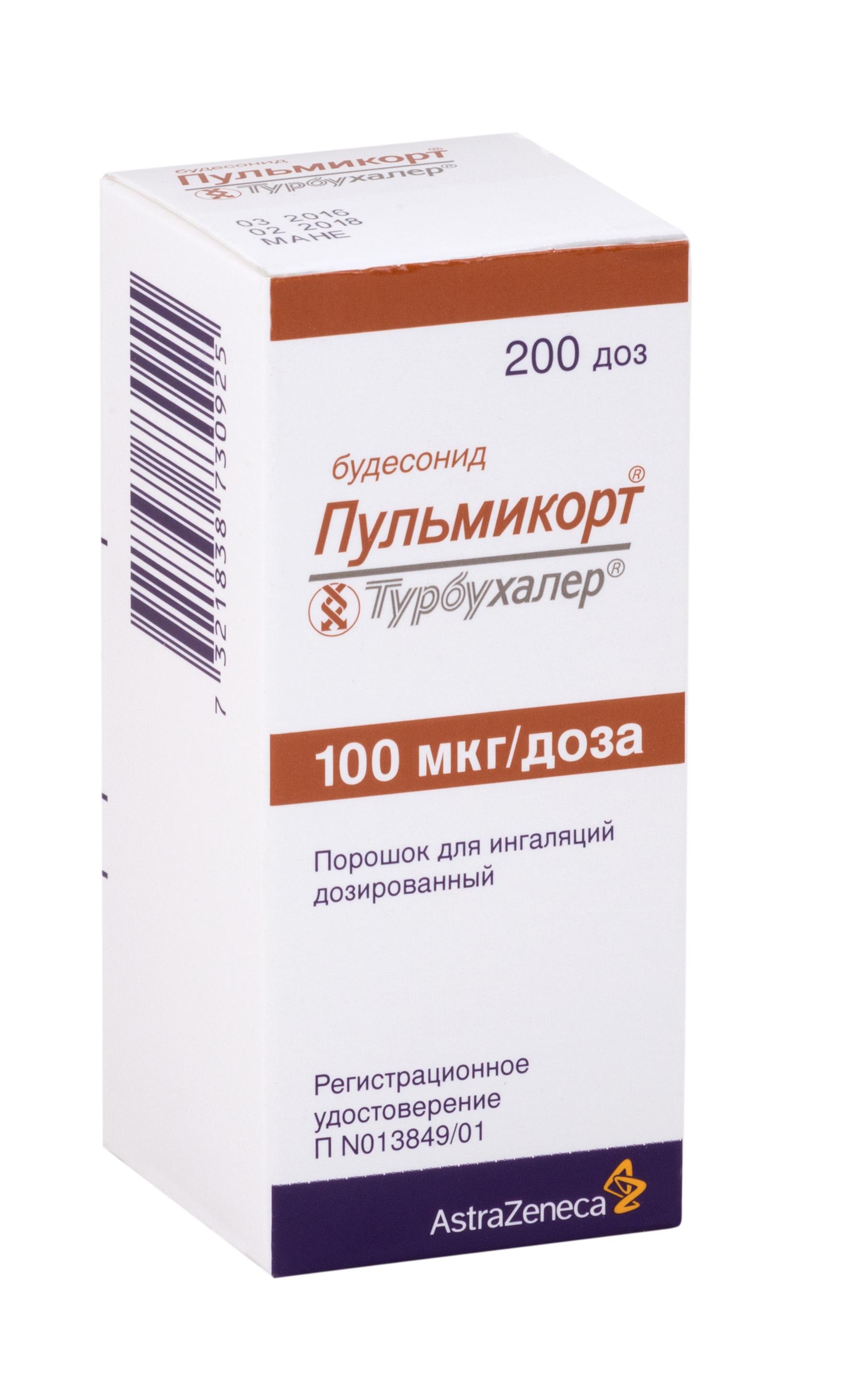 Пульмикорт турбухалер пор. д/ингал. доз. 100мкг/доза 200доз n1