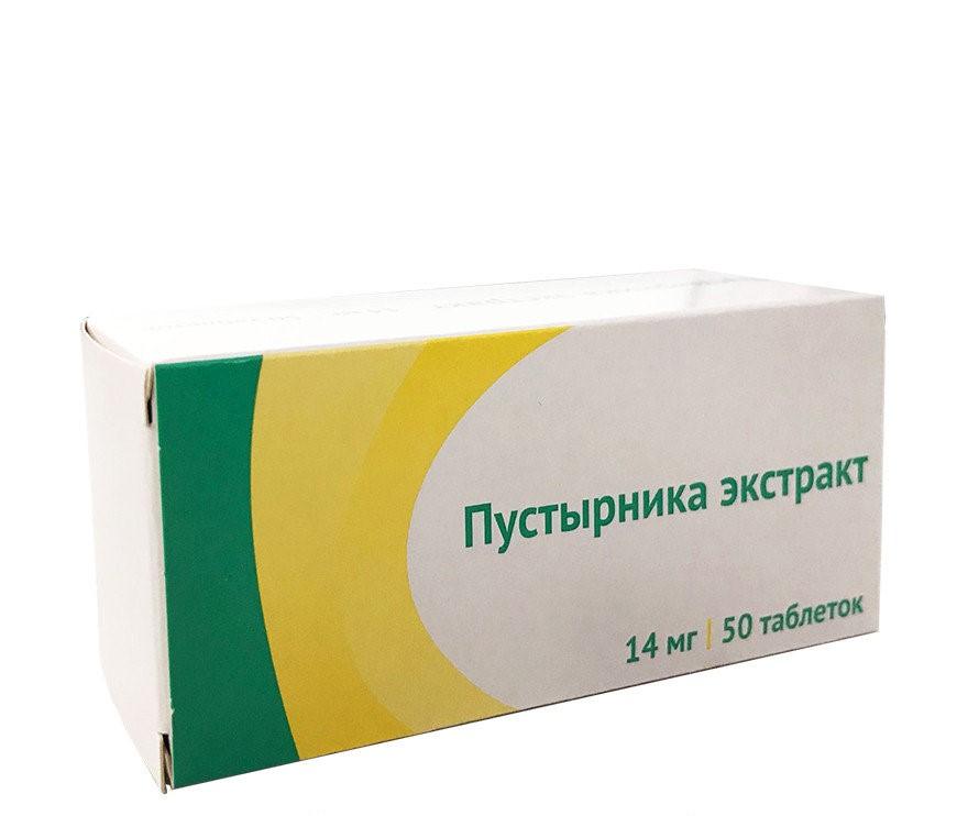 Пустырника экстракт таб. 14мг №50
