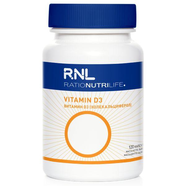 """RatioNutriLife (РатиоНутриЛайф) """"Витамин D3 (холекальциферол)"""" 5000 МЕ капс. 290мг 120 шт. (БАД)"""