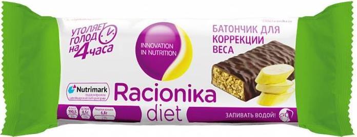 глюкофаж для похудения отзывы рационика