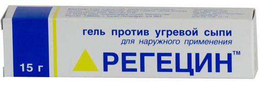 Регецин гель против угревой сыпи 15г