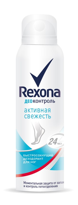 Рексона дезодорант-аэрозоль д/ног деоконтроль активная свежесть 150мл