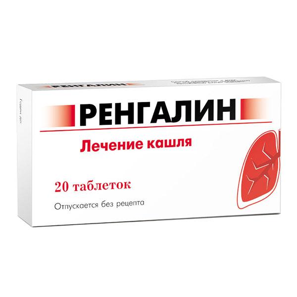 Ренгалин табл. д/рассас. №20